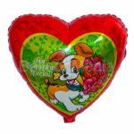 Balon folie Catel cu Flori cu Heliu 45 cm 201626-HE