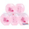 Baloane latex inscriptionate First Birthday, SB14P-222-081J.05